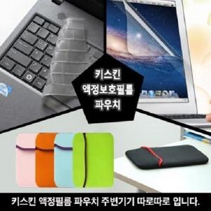 삼성 갤럭시북 플렉스 알파 NT750QCR-A38A 키스킨s