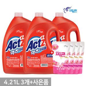 액츠파워젤 액체세제 세탁세제 일반용4.21L3개 +증정