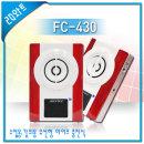 FC-430/에펠폰/유선/충전식/학교학원선생님마이크/20W