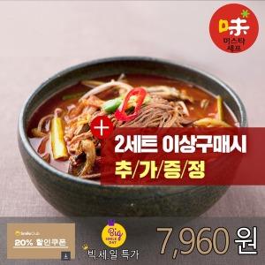 미스타셰프 육개장 600g 4팩/육개장/간편조리/사은품