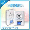 FC-530PLUS/에펠폰/유선/학교/학원/선생님마이크/20W