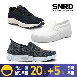 커플신발 스니커즈 운동화 슬립온 공용신발 런닝화