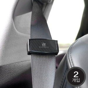 오토반 차량용 안전벨트 안전띠 고정 클립 블랙슈트