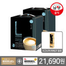 커피믹스/루카스나인 바닐라100T + 라떼2T