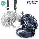 1+1 휴대용선풍기 목걸이선풍기 미니선풍기 WF-H205
