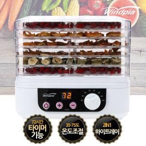 6단 전자식 과일 고기 야채 사각 식품건조기 WD-501