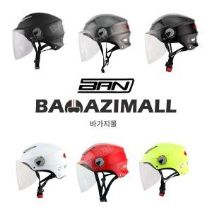가벼운BAN RP-921 여름오토바이 헬멧 용품 전동킥보드