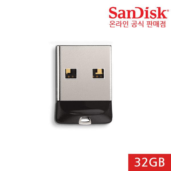 샌디스크 Cruzer FIT CZ33 32GB USB 메모리