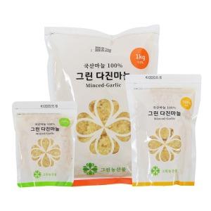 국내산 냉장 햇 다진마늘 1kg/주문당일 다져 발송
