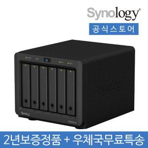 Synology DS620slim NAS +당일발송+정품+공식스토어+
