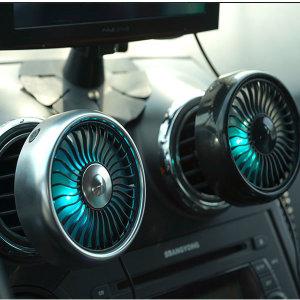 차량용송풍구 LED 에어써쿨레이더 차량용선풍기