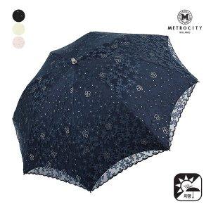 선물포장(케이스)+쇼핑백증정  양산 MPSC-P918 작은꽃번아웃 차광 양산