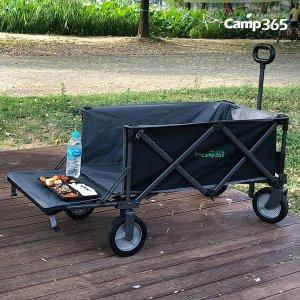 캠프365 NEW 파파웨건 스포츠 뒷문 확장형 로프사은품