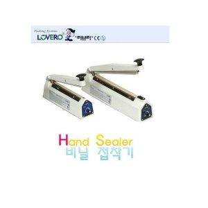 삼보테크 비닐접착기 SK-410 5mm 접착길이 41cm