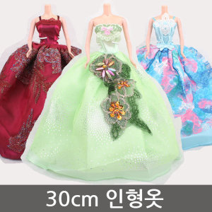 레몬알갱이/쥬쥬/마론인형/미미/드레스/인형옷/선물