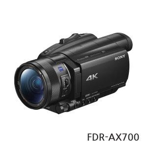 주)가게 소니 정품 FDR-AX700 4K지원 새상품/당일배송