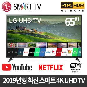 LG전자 65인치 65UM7300 4K UHD 스마트TV  리퍼티비