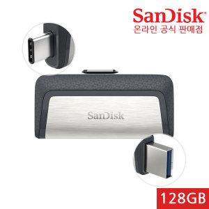울트라 듀얼 C타입 OTG USB3.1 128GB SDDDC2 Smile