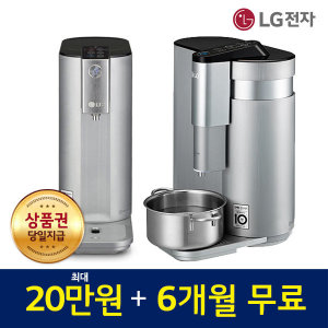 공기청정기/정수기렌탈 모음 최대20만혜택+6개월무료