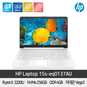 HP Laptop 15s-eq0137AU