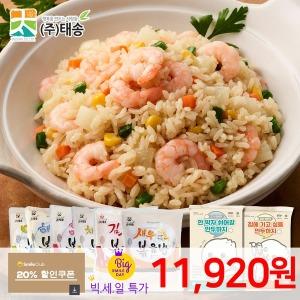 태송 즉석볶음밥 300gx10봉/즉석밥