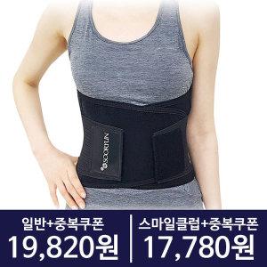 매직벨트 허리보호대 SR113/자세고정밴드 Ssize