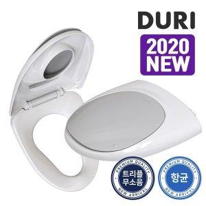 (두리) 2020년 NEW 두리 3.0 트리플 무소음 유아변기커버 국민 아기변기 (항균소재) 2 in 1