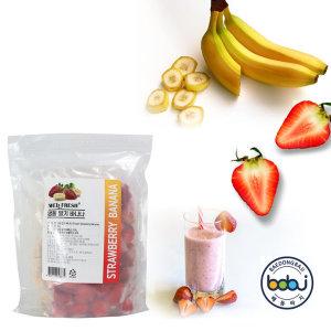 배동바지 웰프레시 냉동 딸기바나나  1kg