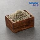 바다원 볶음용 멸치 (세멸/지리) 1.5kg