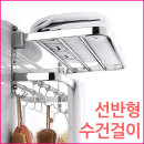고급 선반형 수건걸이 접이식 접착 욕실용품 타월