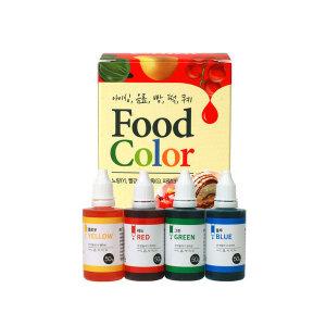 푸드칼라-진한 4종세트/식용색소/아이싱칼라/홈베이킹