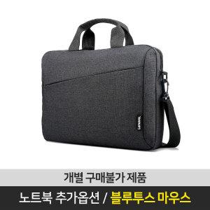 ThinkBook 20SMA00CKR 15형 노트북 가방 개별구매불가