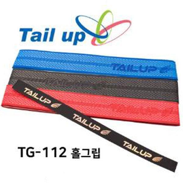 범용 라켓 그립 TG-112 10개 프리 테니스 배드민턴