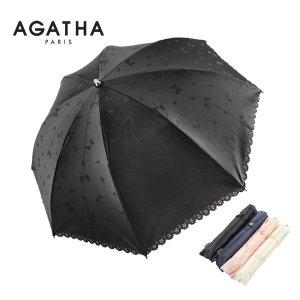 아가타 리본강아지컷팅 슬림 양산 AG1928 백화점양산