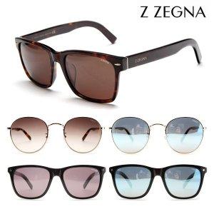 Z ZEGNA 제냐 명품 선글라스 5종 특가