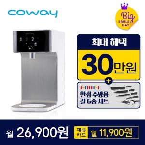 코웨이 정수기 렌탈 : 한뼘정수기 +최대 30만원 증정