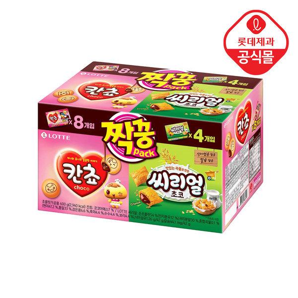 칸쵸 씨리얼 짝꿍팩 600g (칸쵸8개 +씨리얼4개)