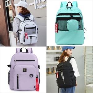 가방 백팩 학생가방 책가방 여성백팩 여성가방