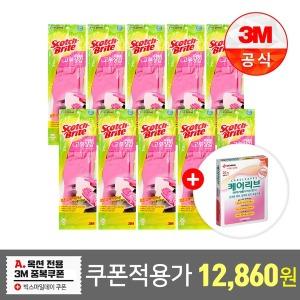 베이직 고무장갑 (중) 10개+사은품 증정