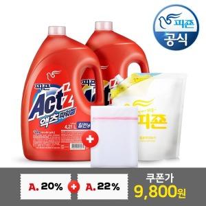 액츠 액체세제 파워젤 4.21Lx2개+세탁망+피죤2100lm