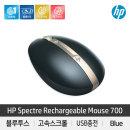 Spectre Rechargeable Mouse 700 Blue 15% 추가할인