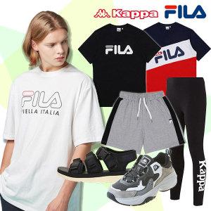FILA x Kappa 스포츠 연합 티셔츠/팬츠/운동화 특가전