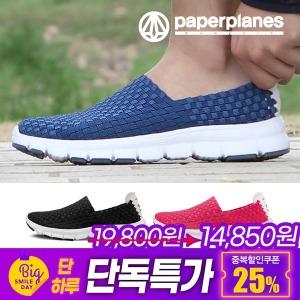 여름신발 운동화 스니커즈 아쿠아 우븐슈즈 PP1465