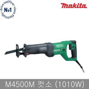 마끼다 M4500M 컷쏘 MT450GK 후속 컷소 1010W