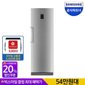 공식파트너 삼성 냉동고 ZRS25LSLH 전국무료배송HS