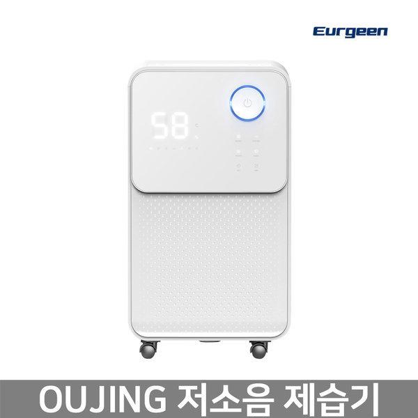 OUJING 저소음 제습기 OJ128E Songjing/스마트 터치