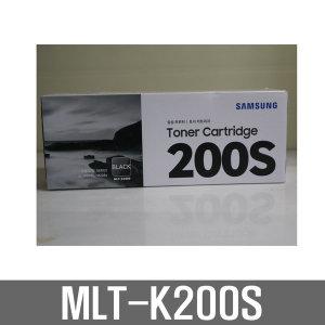 삼성토너 모두팜 MLT-K200S 검정 M2030 M2035 M2080