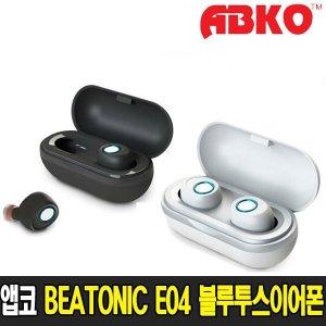 BEATONIC E04 무선 블루투스 이어폰 블랙
