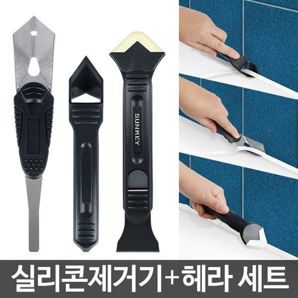 아카시아리빙 실리콘제거기헤라 스크래퍼 타일시공헤