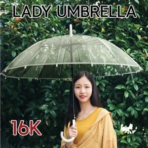 레이디 투명 장우산 자동 방품 16k 우산